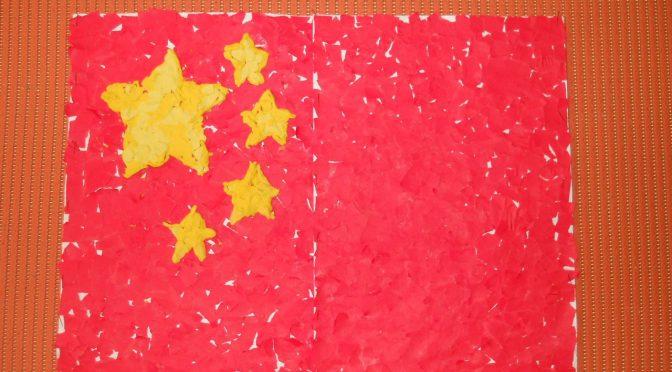 Dzień chiński w Jodełce